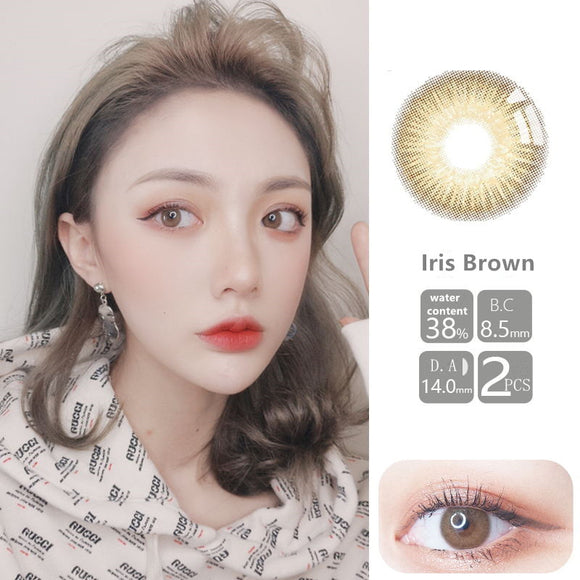 VISSMON yearly Contact Lenses Iris Brown (2pcs/box)