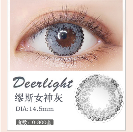 MiaoMou yearly Contact Lenses Muse Goddess Gray (2pcs/box)
