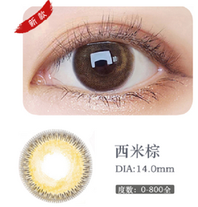 MiaoMou yearly Contact Lenses Simi Brown (2pcs/box)