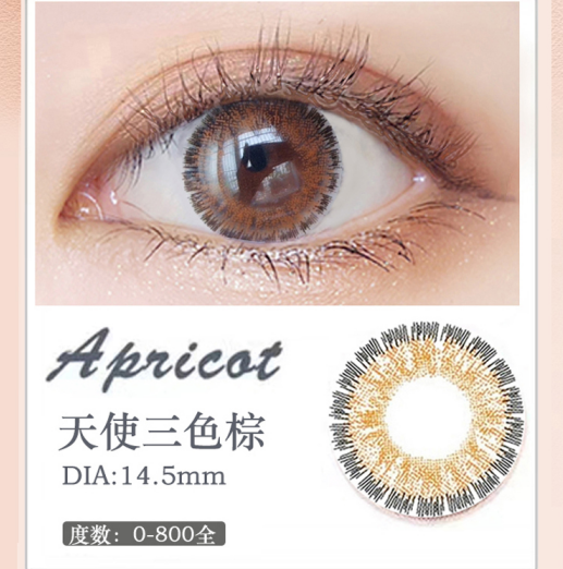 MiaoMou yearly Contact Lenses Angel Tricolor Brown (2pcs/box)