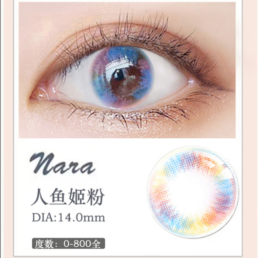 MiaoMou yearly Contact Lenses Mermaid Pink (2pcs/box)