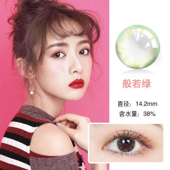 Secret colors yearly Contact Lenses Prajna green(2pcs/box)