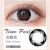 MiaoMou yearly Contact Lenses Caramel Black (2pcs/box)