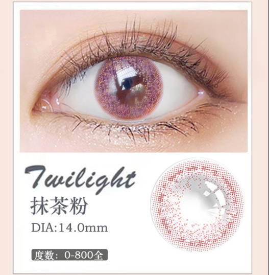 MiaoMou yearly Contact Lenses Matcha pink (2pcs/box)