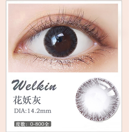 MiaoMou yearly Contact Lenses Bloom Grey (2pcs/box)