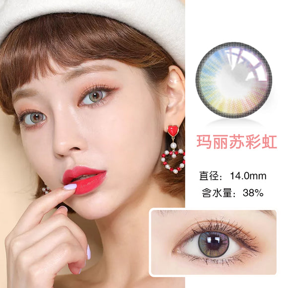 Secret colors yearly Contact Lenses Mary Su Rainbow(2pcs/box)
