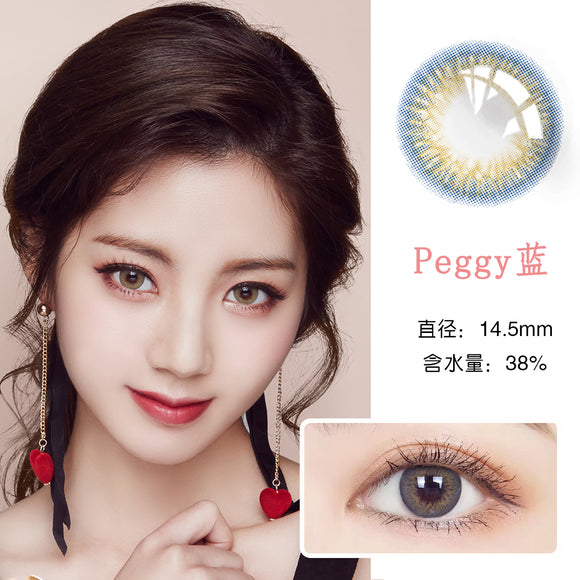 Secret colors yearly Contact Lenses peggy blue(2pcs/box)