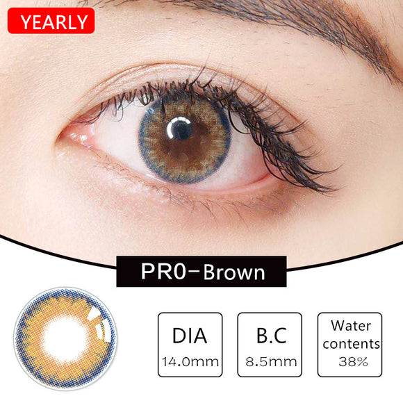 MiaoMou yearly Contact Lenses Pro Brown (2pcs/box)