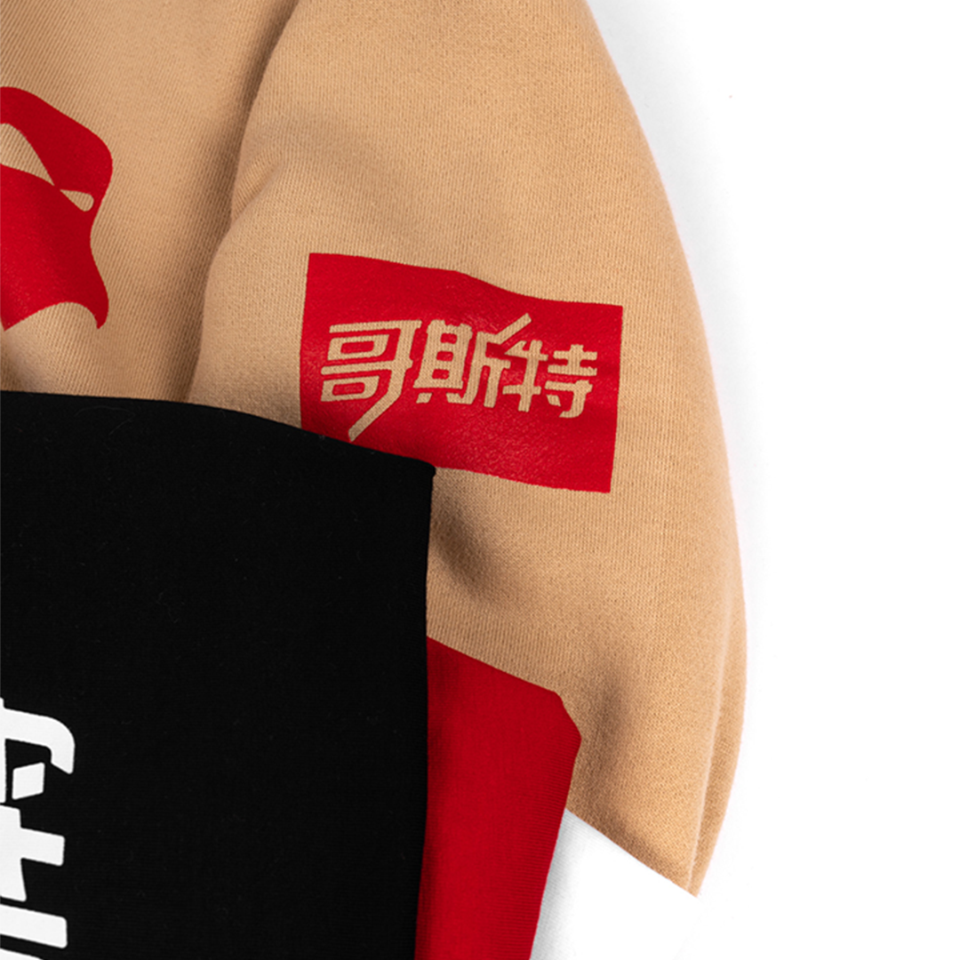 Apparel |GHOST® CHINA PACK HOODIE