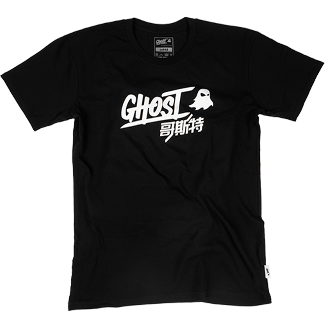 GHOST® CHINA PACK TEE Black