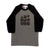 Hand Screen Printed Adventure Tweens Youth 3/4 Long Sleeve Baseball T-Shirt