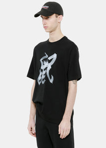 Black Rat Chinese Zodiac T-Shirt