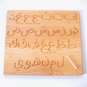 Arabic Tracing Board OR Cards