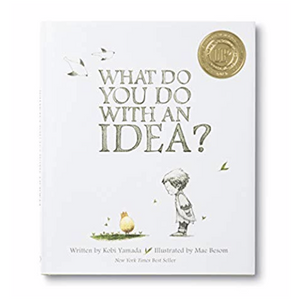 Compendium Inc. What To Do With An Idea Book