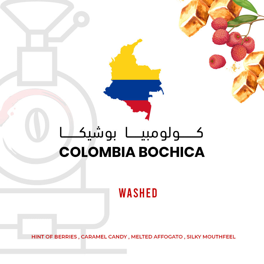 Colombia Bochica - كولومبيا بوشيكا