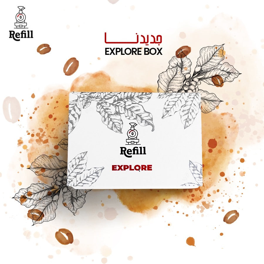 """Explore"" Refill Box - صندوق ""استكشف"" ريفل"