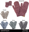 GWMT0104 - Marled Knit Mittens with Lining - David and Young Wholesale