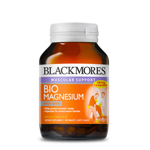 BIO MAGNESIUM 100s - Blackmores Corporate Program by Kat Asia Pte Ltd