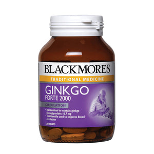 GINKGO FORTE 2000 120s - Blackmores Corporate Program by Kat Asia Pte Ltd