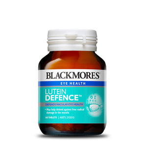 LUTEIN DEFENCE 60s - Blackmores Corporate Program by Kat Asia Pte Ltd