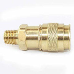 "1/4"" x 1/4"" Air Hose Universal Coupler Fitting -Male NPT"