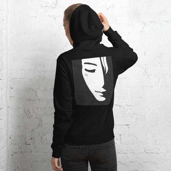 Think Critically Unisex Hoodie