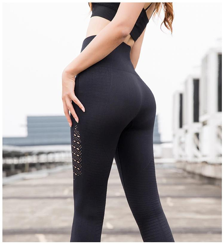 Leggings - Sports