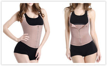 Load image into Gallery viewer, Shapewear - Slimming Zipper