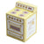 Yellow Baker Lovers Oven Candle-Choose Your Scent