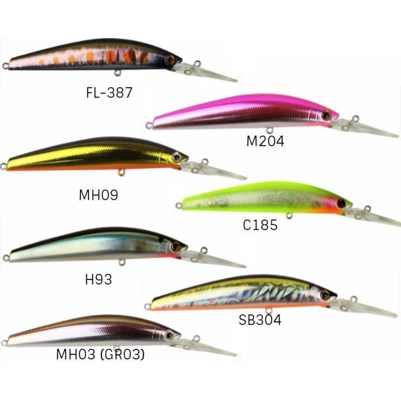Bassday Sugar Deep 90B Suspending Barra Tuned Lure-Addict Tackle