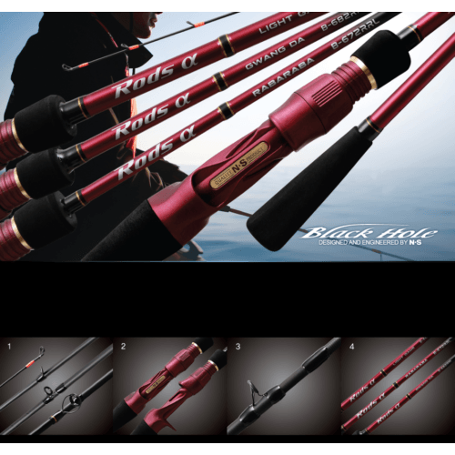 NS Alpha Baitcast Fishing Rods