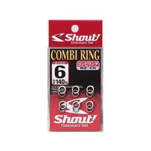 Shout Combi Rings-Addict Tackle