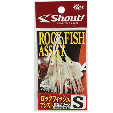 Shout Rock Fish Assist Hooks