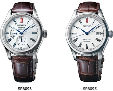 Seiko SPB095 SPB093 available at Manfredi Jewels