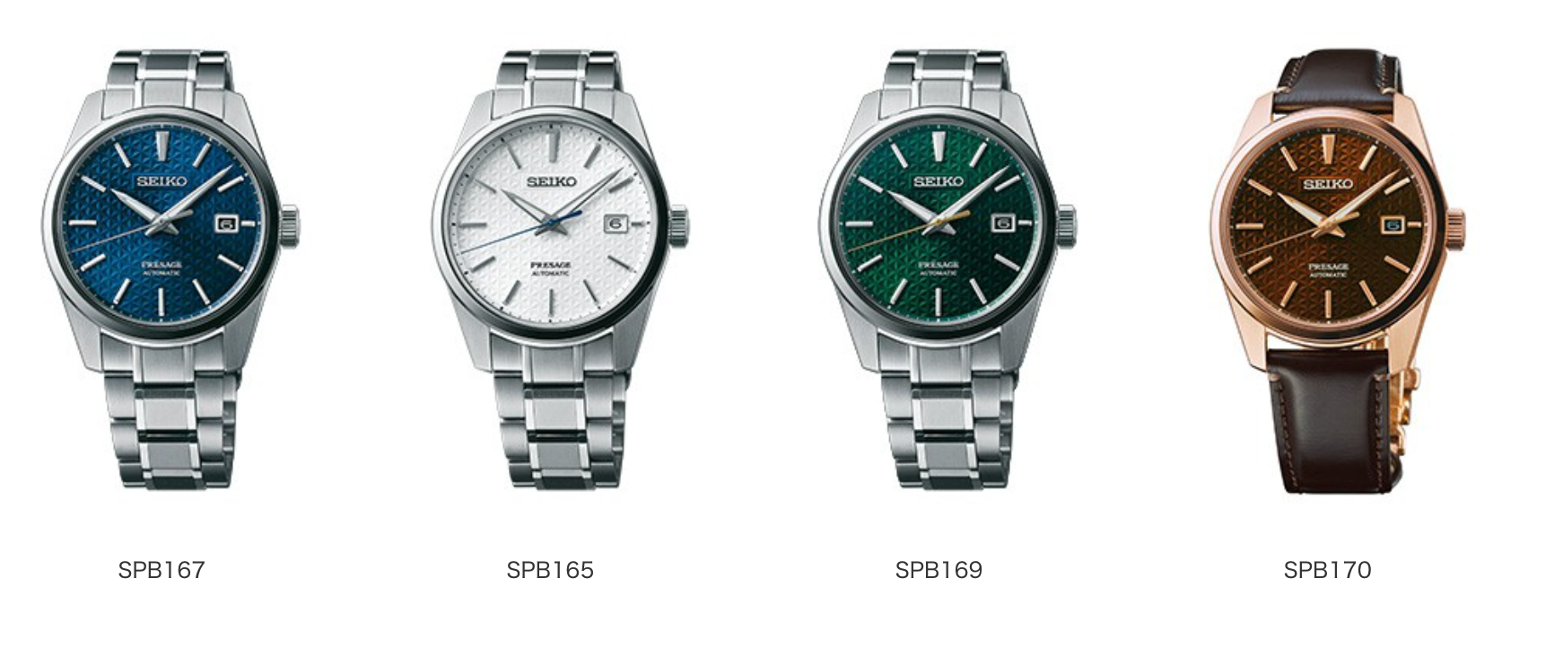 Sharp, angular and refined. A new Presage design series combines tradition and modernity.