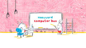 What is a computer bus?