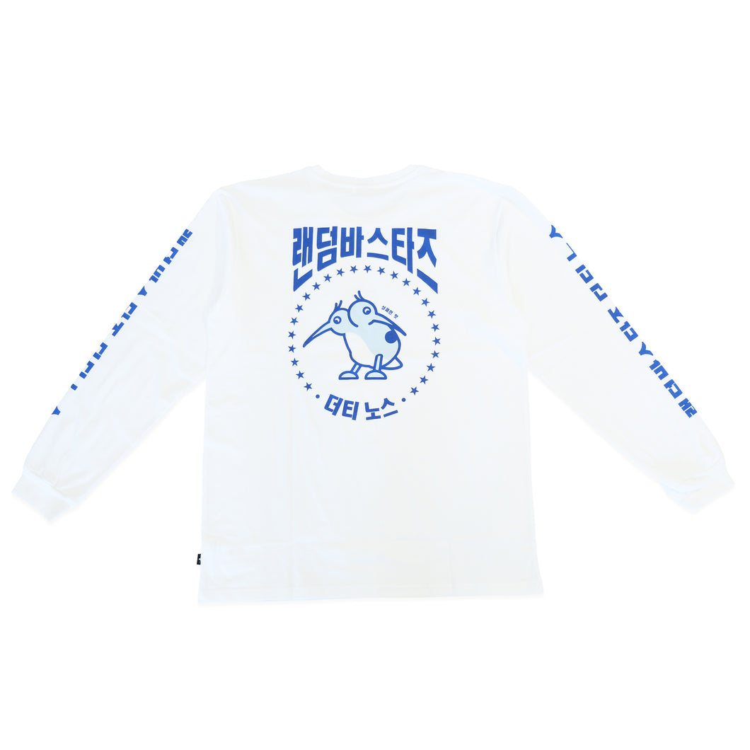 Skateboardlåten Long Sleeve
