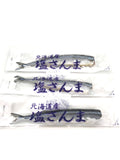 Japan Mackerel / 日本秋刀魚 (270g, 3pcs)