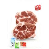Jeju Pork Collar Boneless / 濟州豚梅肉 (Approx. 200g / 2pcs)