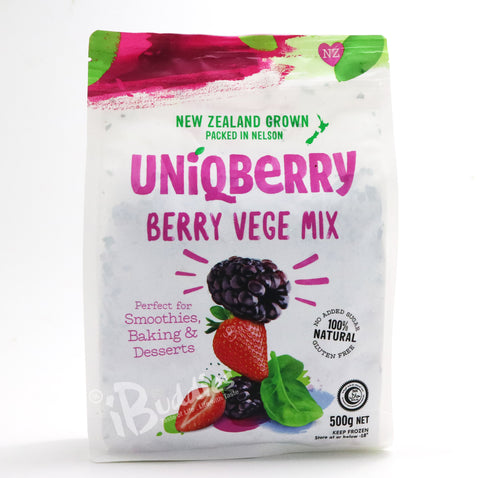 UniQBerry Frozen Berry Veg Mix/ 紐西蘭急凍雜莓蔬菜