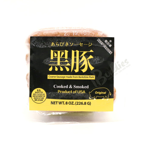 Heritage Farms Berkshire Sausage - Original / 美國Heritage Farms 黑豚腸原味 (227g)