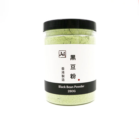 Black Bean Powder / 黑豆粉 (280g)