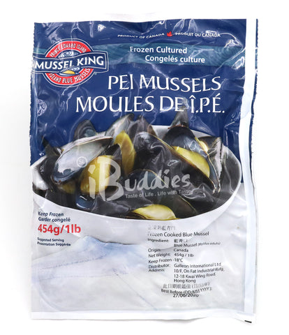 Canadian Blue Mussel - Cooked / 加拿大急凍原隻藍青口 熟 (1lbs)
