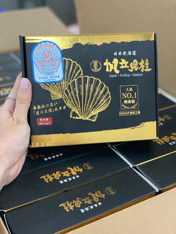 No.1 Japan 2L Sashimi Scallop / 人氣 No.1 2L 刺身帶子 500g