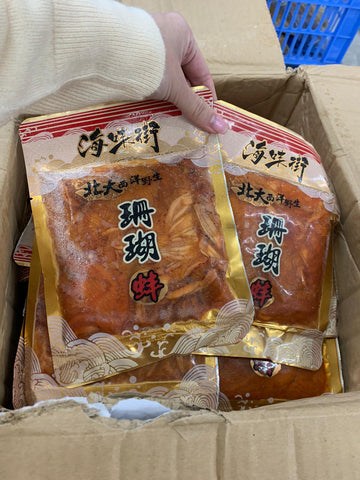 急凍珊瑚蚌 / Frozen Sea Cucumber Intestinal