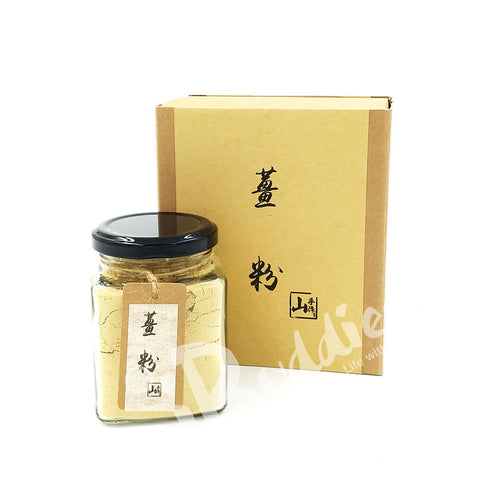 Ginger Powder / 薑粉 (100g)