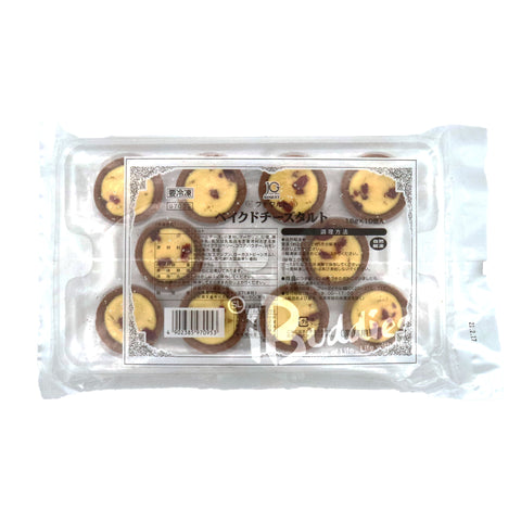 Japan Mini Cheese Tart/ 日本迷你芝士蛋撻 (8pcs)