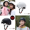 Scooter Helmet Adult Kids Bicycle Light Cycling