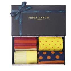 Sunrise to Sunset Couples Gift Box