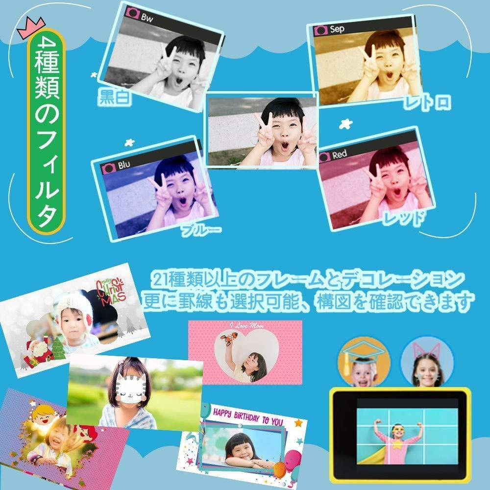 Advertisement - VisionKids - HappiCAMU ハピカム